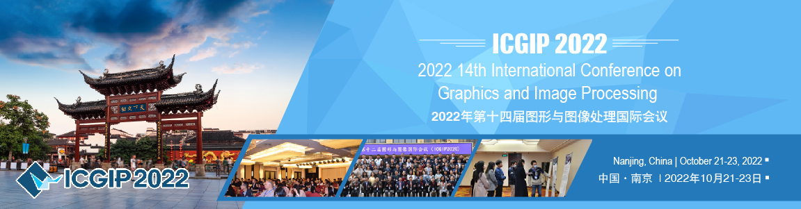 ICGIP 2019|Graphics and Image Processing | Hangzhou